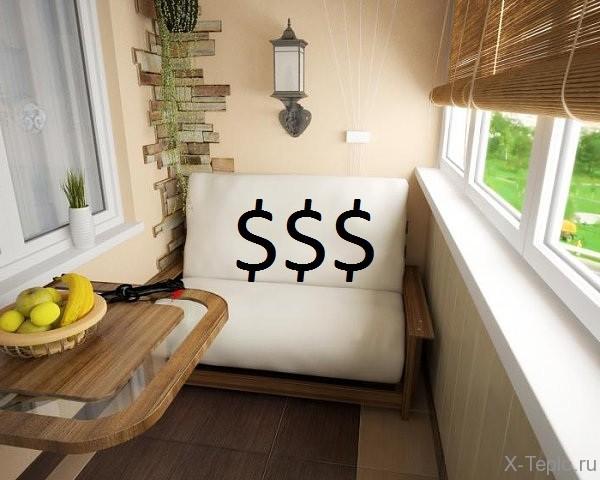 стоимость изоляции балкона